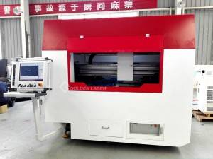 500W Fiber Laser Cutter for Metal