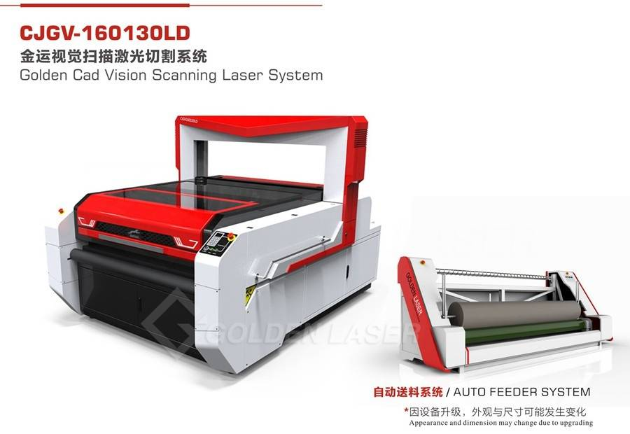 CJGV-160130LD golden CAD vision scanning laser system with auto feeder