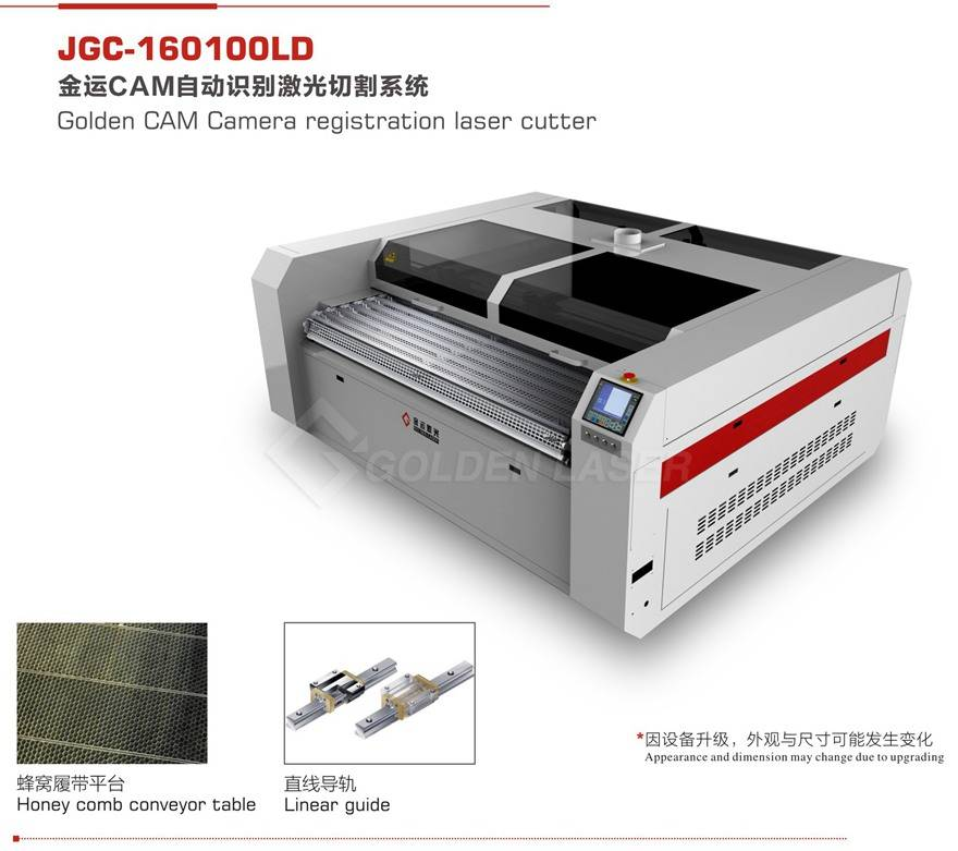 GOLDEN LASER CAM camera laser cutter