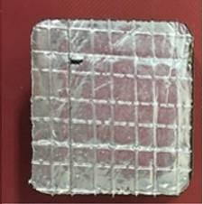 materyalên insulasyona