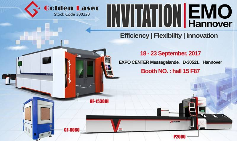 GOLDENLASER Will Attend The EMO Hannover During 18-23 September,2017