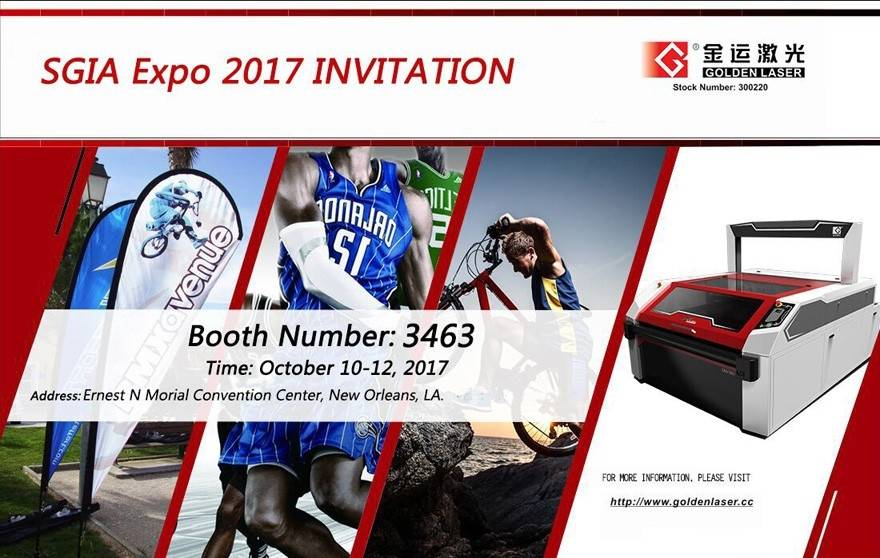 2017 SGIA Expo, GOLDEN LASER See You Soon in New Orleans.