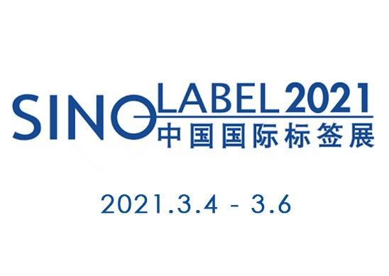 Sino-Label 2021 – Golden Laser Invitation Letter