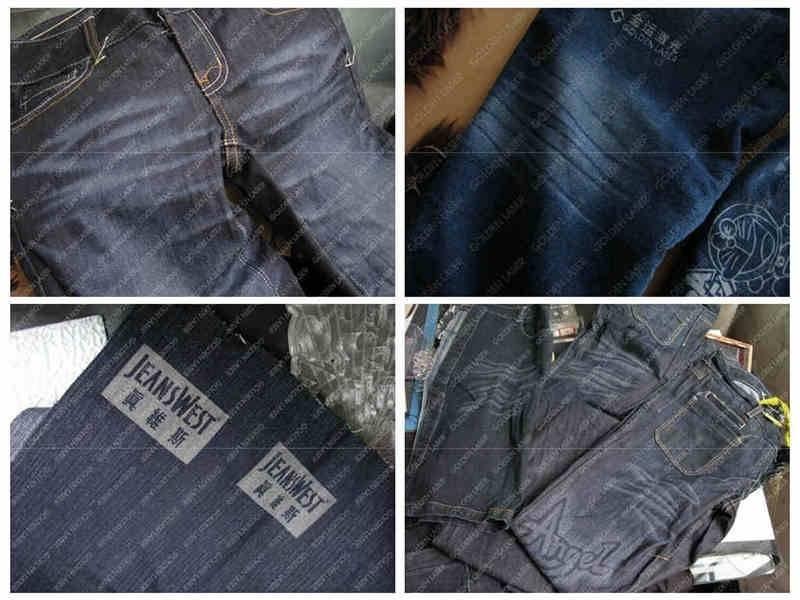 denim jeans laser marking sample