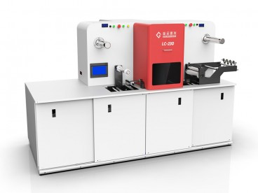 Laser Die Cutting Machine za odsevnega materiala / Prenos Film