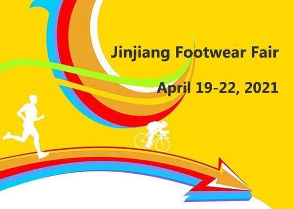 Meet Goldenlaser at Jinjiang International Footwear Fair