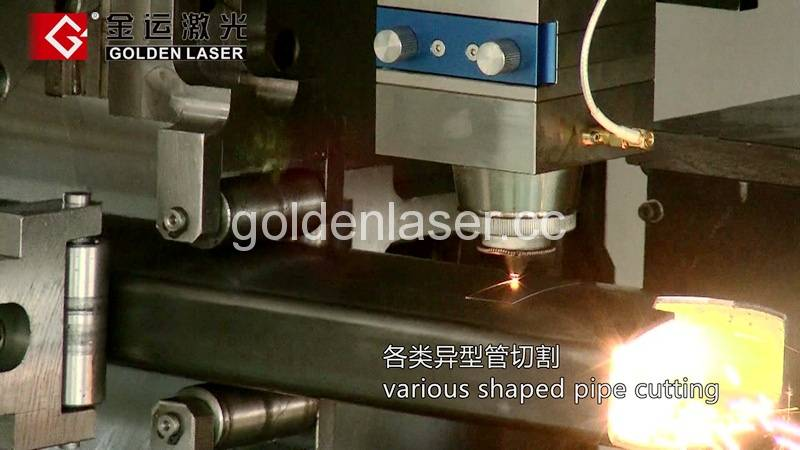 laser metal pipe cutting machine 2