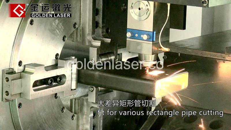 laser metal pipe cutting machine 3