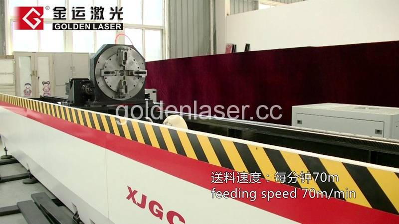 laser metal pipe cutting machine 9