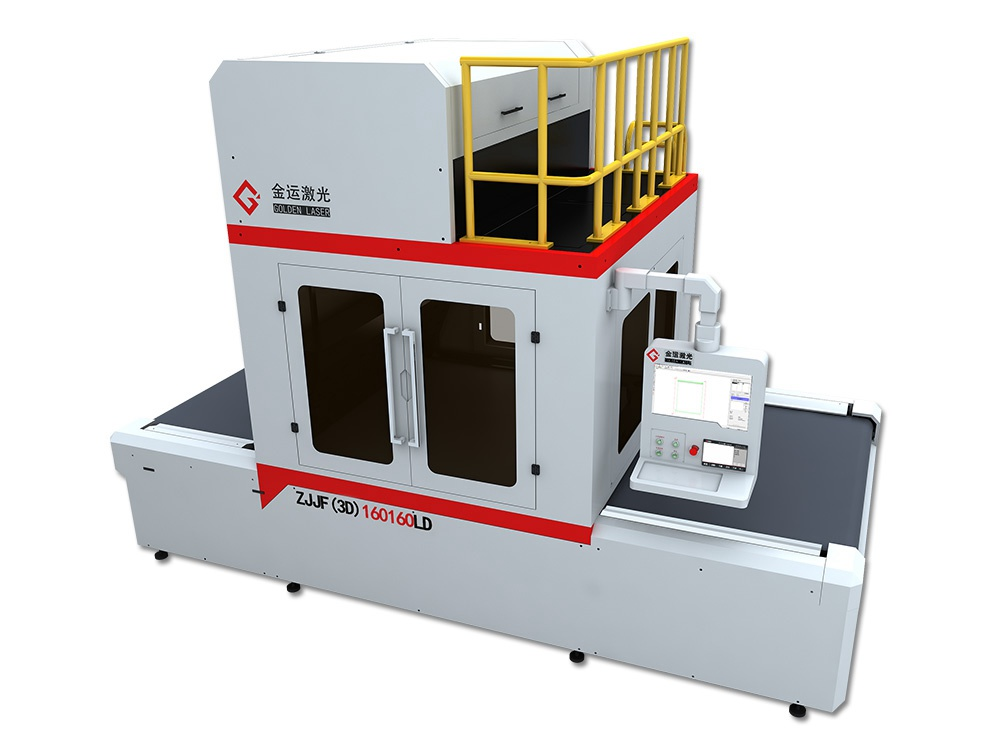 roll to roll flying textile laser engraving machine