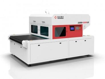 Máquina cortadora perforadora láser Galvo para discos abrasivos de papel de lija