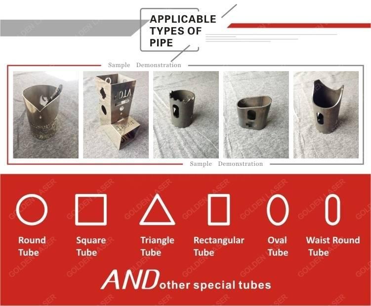 type of laser cut tube
